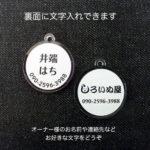 AMKH-001