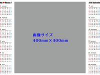 IJBP-001D